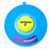 Тенис тренажор син за момче  58484