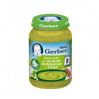 Пюре Крем супа от морков и тиква с елда Nestle Gerber, 6+ месеца, бурканче 190 гр. Nestle 59325