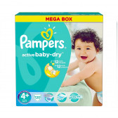 Еднократни пелени размер: 4+, 120 бр. Pampers 59846
