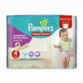 Еднократни гащички размер: 4, 32 бр. Pampers 59849