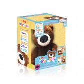 Интерактивна плюшена играчка на български език - мечето лу, кафяво  6027