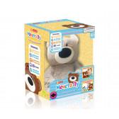 Интерактивна плюшена играчка на български език - мечето лу, сиво  6029