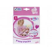 Бейби борн -бебешка храна Zapf Creation 6076