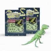 3D пъзел - динозавър 2 броя на цената на 1  61447