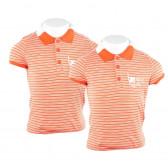 Памучни тениски за момче 2 броя на цената на 1 KIABI 61452