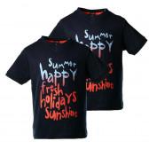 Памучни тениски за момче 2 броя на цената на 1 KIABI 61454