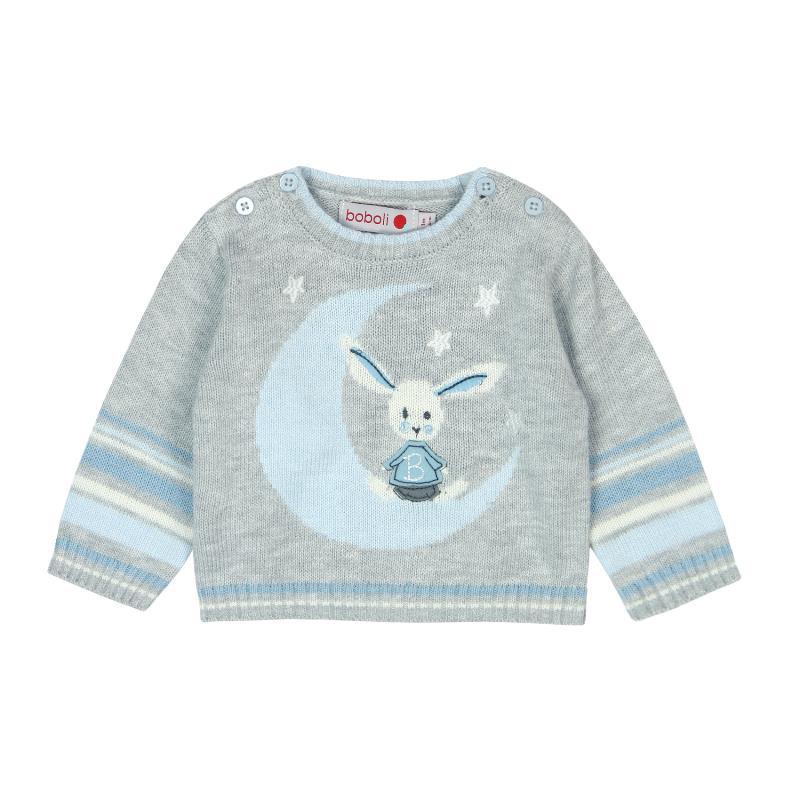 Пуловер за момче  68