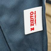 Детска количка BIANCHI ZIZITO 72041 9
