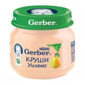 Пюре от круши gerber Nestle 73007