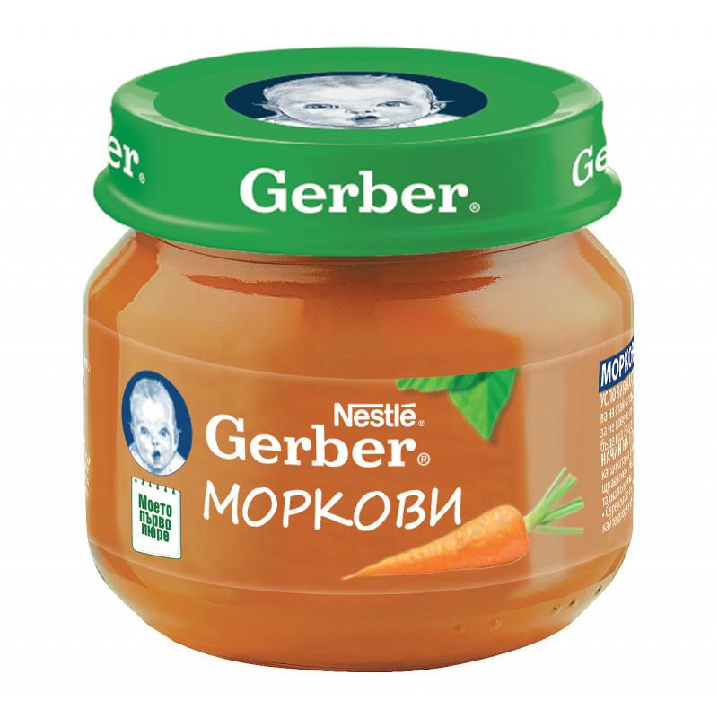 Пюре от морков Nestle Gerber, 6+ месеца, бурканче 80 гр.  73011