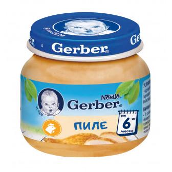 Пюре от пилешко месо Nestle Gerber, 6+ месеца, бурканче 80 гр. Nestle 73031