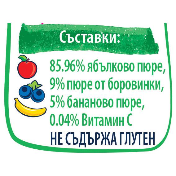 Ябълка, борвинки и банан Nestle Gerber, 6+ месеца, пауч 90 гр. Nestle 73042 4