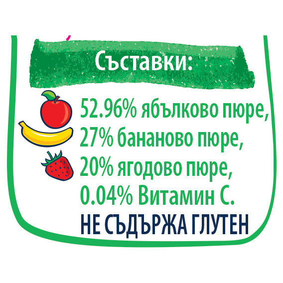 Ябълка, банан и ягоди Nestle Gerber, 6+ месеца, пауч 90 гр. Nestle 73054 4