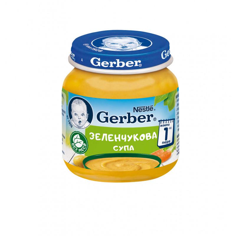 Пюре Супа от зеленчуци Nestle Gerber, 6+ месеца, бурканче 125 гр.  73079