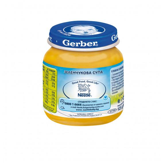 Пюре Супа от зеленчуци Nestle Gerber, 6+ месеца, бурканче 125 гр. Nestle 73080 2