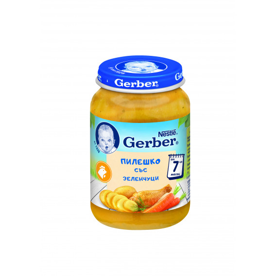 Пюре Пилешко месо със зеленчуци Nestle Gerber, 7+ месеца, бурканче 190 гр. Nestle 73091