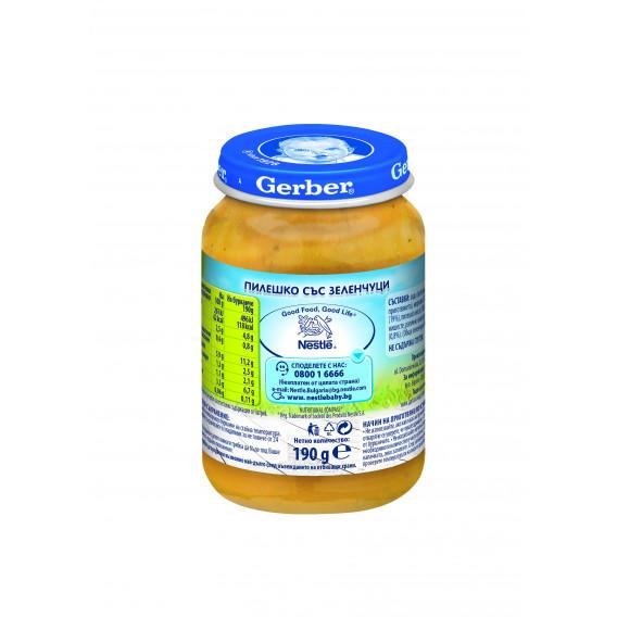 Пюре Пилешко месо със зеленчуци Nestle Gerber, 7+ месеца, бурканче 190 гр. Nestle 73092 2