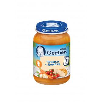 Пюре Пуешко месо с домати Nestle Gerber, 6+ месеца, бурканче 190 гр. Nestle 73099