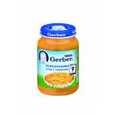 Пюре Зеленчукова супа с макарони Nestle Gerber, 9+ месеца, бурканче 190 гр. Nestle 73119