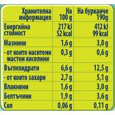 Пюре Зеленчукова супа с макарони Nestle Gerber, 9+ месеца, бурканче 190 гр. Nestle 73121 3