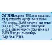Пюре Зеленчукова супа с макарони Nestle Gerber, 9+ месеца, бурканче 190 гр. Nestle 73122 4