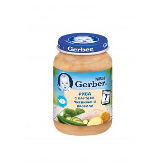 Пюре Риба с картофи, тиквички и броколи Nestle Gerber, 6+ месеца, бурканче 190 гр. Nestle 73135
