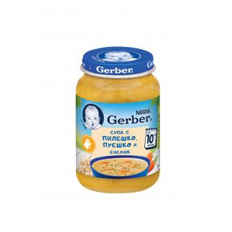 Пюре Супа с пилешко, пуешко и ечемик Nestle Gerber, 9+ месеца, бурканче 190 гр. Nestle 73143