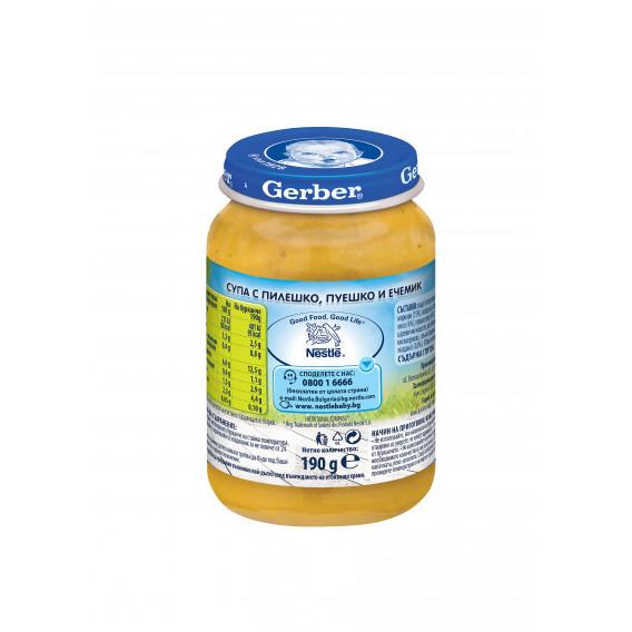 Пюре Супа с пилешко, пуешко и ечемик Nestle Gerber, 9+ месеца, бурканче 190 гр. Nestle 73144 2