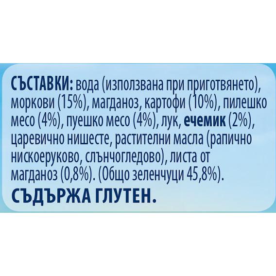 Пюре Супа с пилешко, пуешко и ечемик Nestle Gerber, 9+ месеца, бурканче 190 гр. Nestle 73146 4