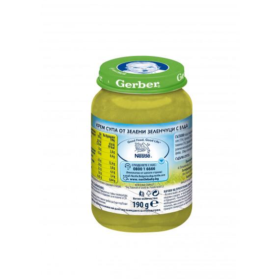 Пюре Крем супа от зеленчуци с елда Nestle Gerber, 8+ месеца, бурканче 190 гр. Nestle 73148 2