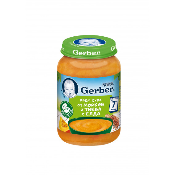 Пюре Крем супа от морков и тиква с елда Nestle Gerber, 7+ месеца, бурканче 190 гр. Nestle 73151