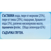 Пюре Крем супа от морков и тиква с елда Nestle Gerber, 7+ месеца, бурканче 190 гр. Nestle 73154 4