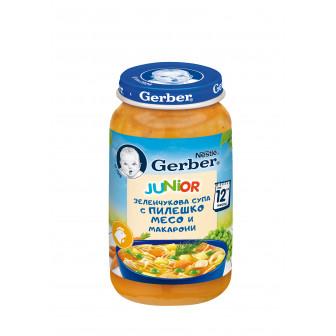 Пюре Junior-Зеленчукова супа с пилешко месо и макарони, Nestle Gerber, 1+ години, бурканче 250 гр. Nestle 73159