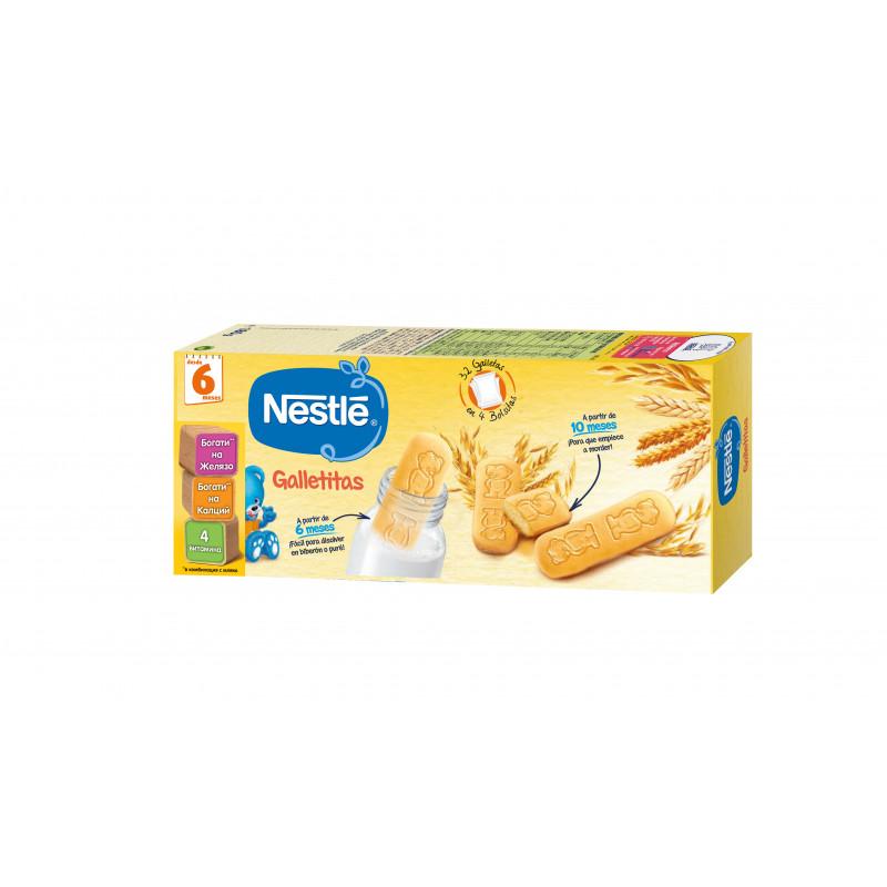 Бебешки бисквити Nestle, 6+ месеца, кутия 180 гр.  73195