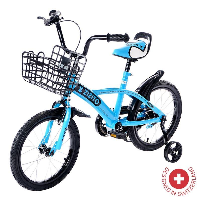 Детски велосипед JACK 16, син  81899