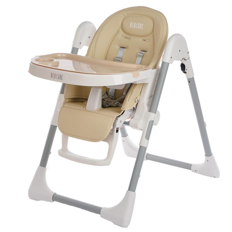 Стол за хранене, Ivolia, беж  82533