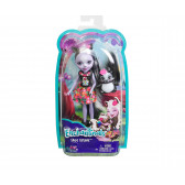 Енчантималс - кукла сейдж скънк и скунксчето кейпър Mattel 8294