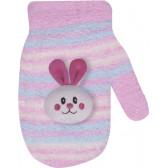Ръкавици за момиче YO! 9496