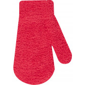 Ръкавици за момиче YO! 9513