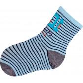 Памучни чорапи за момче YO! 9583