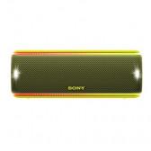 Преносима колонка srs-xb31 yellow SONY 9997